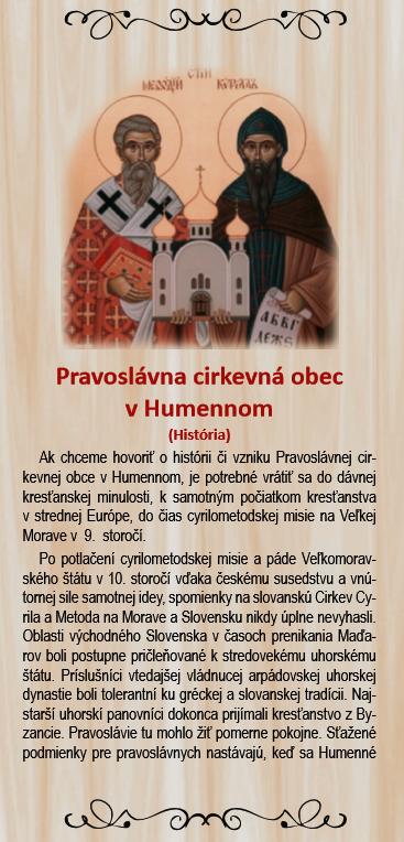 1. Pravoslavna cirkevna obec v Humennom - Historia - prospekt - december 2017