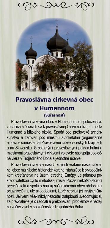 2. Pravoslavna cirkevna obec v Humennom - Sucasnost - prospekt - december 2017